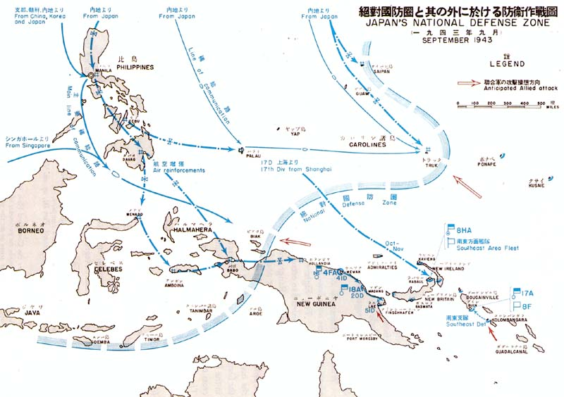 Chapter IX Fighting Withdrawal To Western New Guinea - Japan zone map