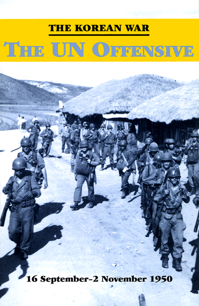 an introduction to the forgotten war the korean war Introduction consequences of the korean war there have been many  many historians consider the korean war the forgotten war or the unknown war.