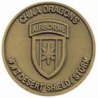 Back, 28th Combat Support Hospital Unit Coin